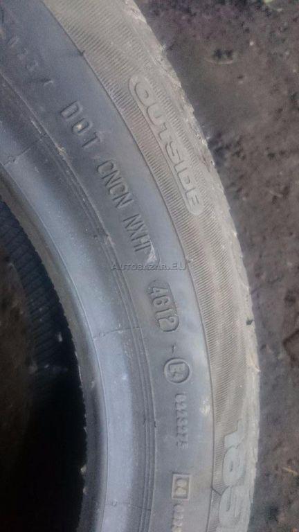 Letne pneu 185 55r16 continental for 150 00 autobaz r eu for Garage ad pneu