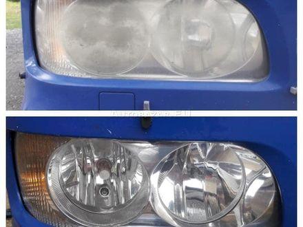 6cc82149454cf lestenie svetlometov za 15,00 € | Autobazár.EU