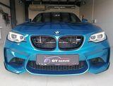 BMW M2 F87 PERFORMANCE