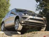 Volkswagen Touareg II 3.0 V6 TDI BMT  EXCLUSIVE 4MOTION 193kW, A8, 5d.
