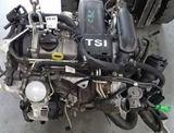 CBZ 1,2 TFSI MOTOR SKODA,VW,SEAT